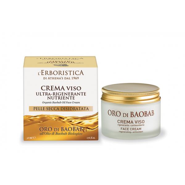 Crema de fata cu ulei de baobab 100% biologic 50 ml, regeneranta si antioxidanta