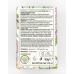 Șampon solid pentru păr și corp cu proteine din amarant, extract de ovăz și ulei de măsline 85 g