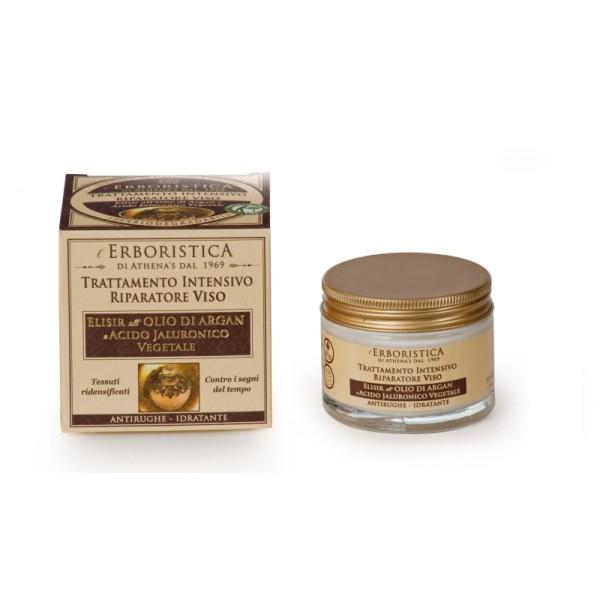 Crema de fata antirid cu ulei de argan si acid hialuronic 50 ml